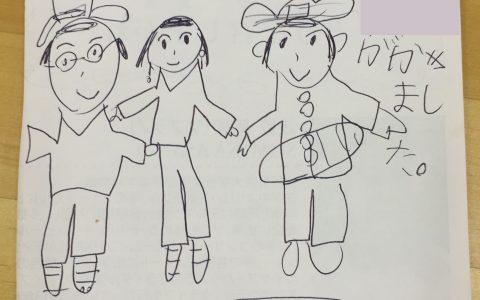 イオンモール鶴見緑地「親子手作りウクレレ工作教室&OUS演奏会」での演奏でお便りをいただきました