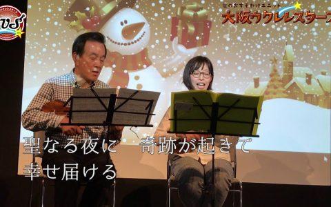 すてきなクリスマス♪ by うえ&えみ