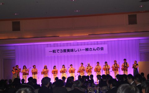 【ライブ演奏会】リッツカールトン大阪♪2018.6.4