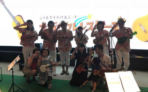 【PRライブ&出張レッスン】EXPO CITY@万博記念公園♪2018.7.27